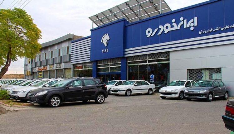 آغاز ثبت نام پیش فروش یک ساله محصولات ایران خودرو