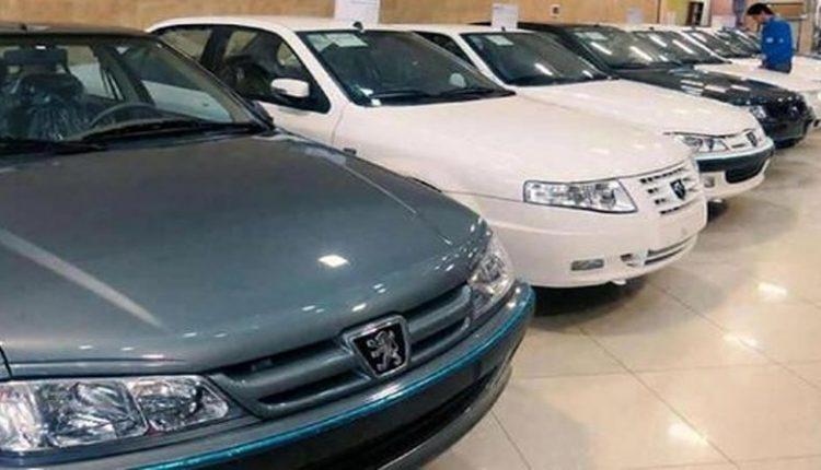 اعلام زمان جدید قرعه کشی ایران خودرو