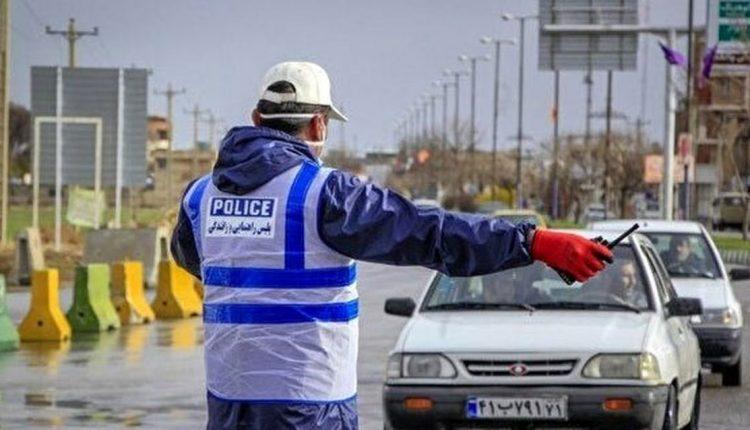 مبلغ جریمه خروج از شهرهای قرمز کرونایی چقدر است؟