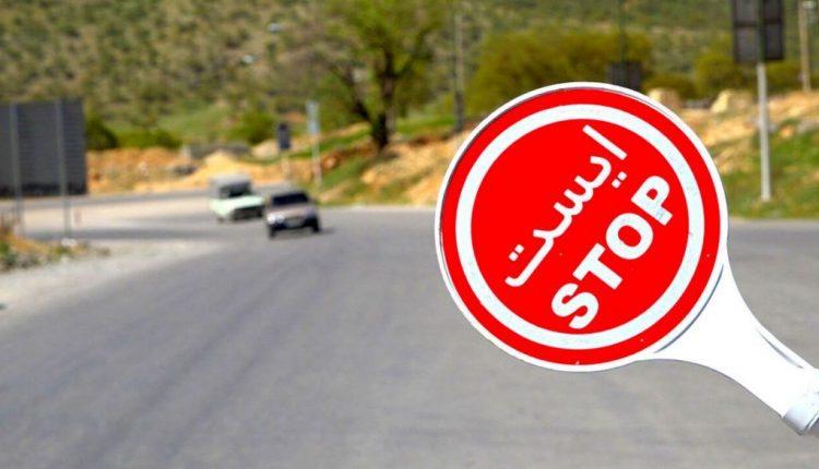 محدودیت ترددهای بین شهری اعلام شد