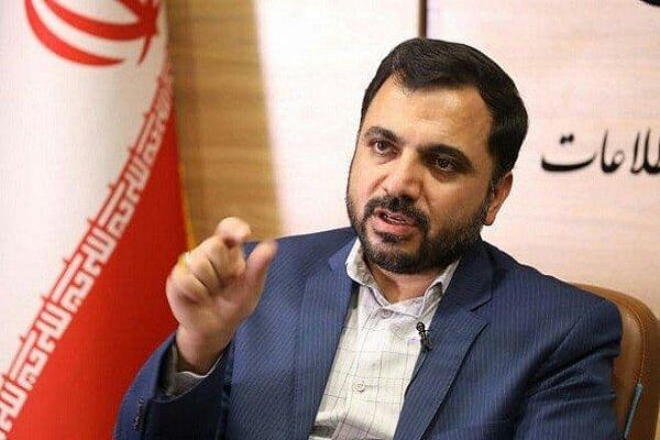 وزیر ارتباطات برای ارتباط با مردم شماره تلفن خود را اعلام کرد